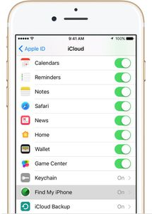 ios10-3-iphone7-settings-find-my-iphone-on-tap.jpg