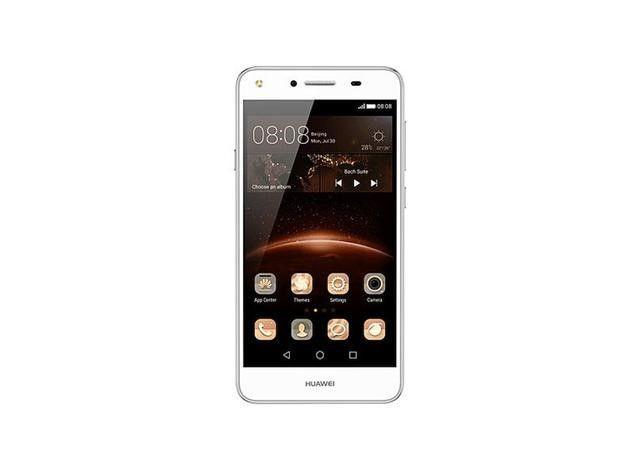 Huawei_Y5_II.jpg